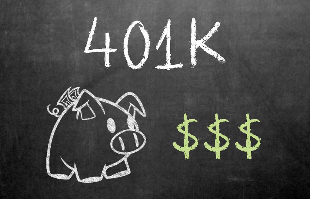 【資産公開】確定拠出年金(企業型DC年金)の運用をどうすべきか